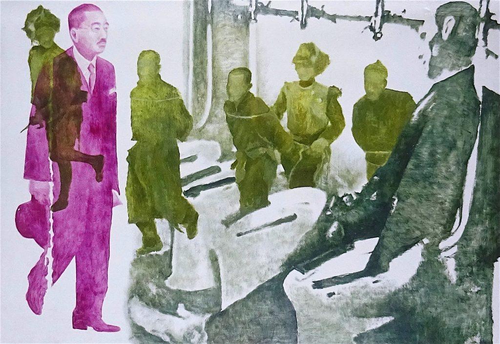 山下菊二 「出会い」1971