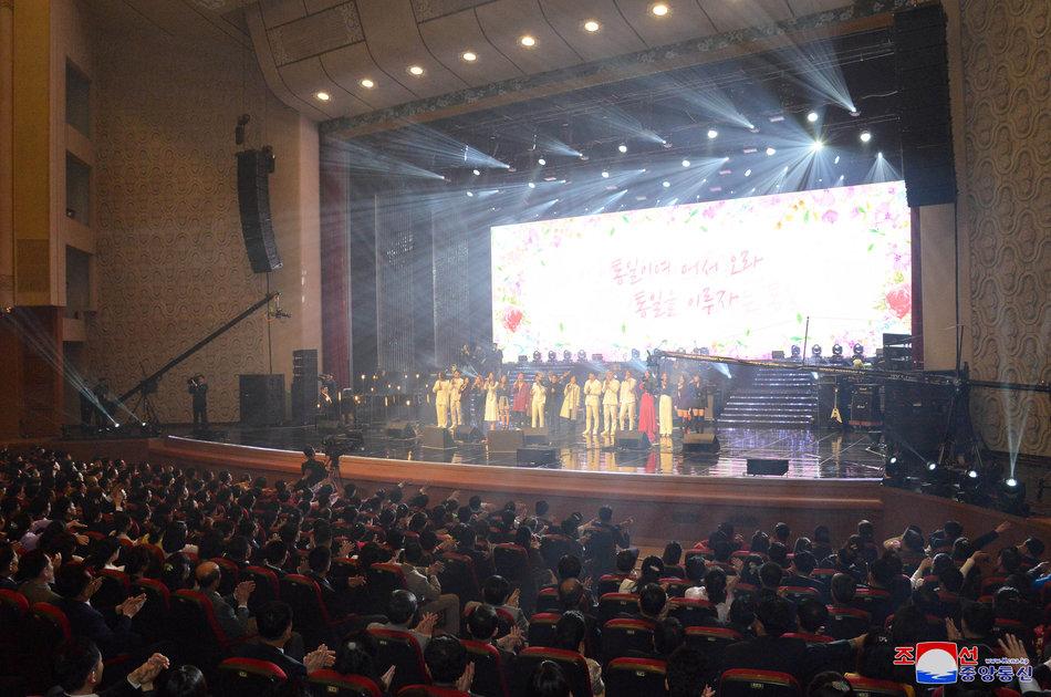 K-pop stars concert in North Korea