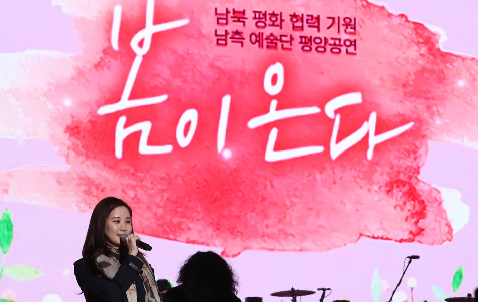 K-pop stars concert in North Korea