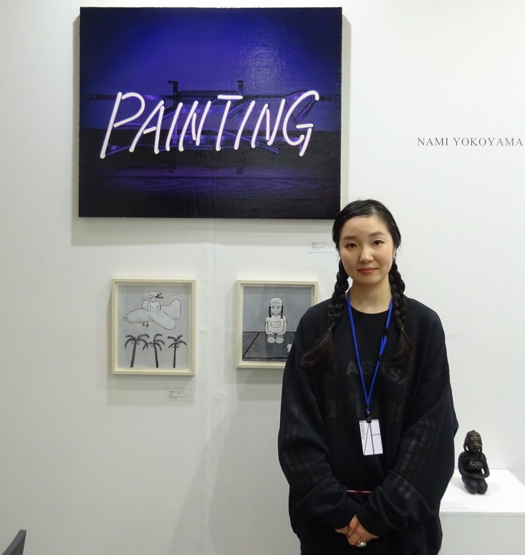 "Artist YOKOYAMA Nami 横山奈美 @ KENJI TAKI GALLERY ケンジタキ・ギャラリー with her work ""PAINTING"" and three smaller works below"
