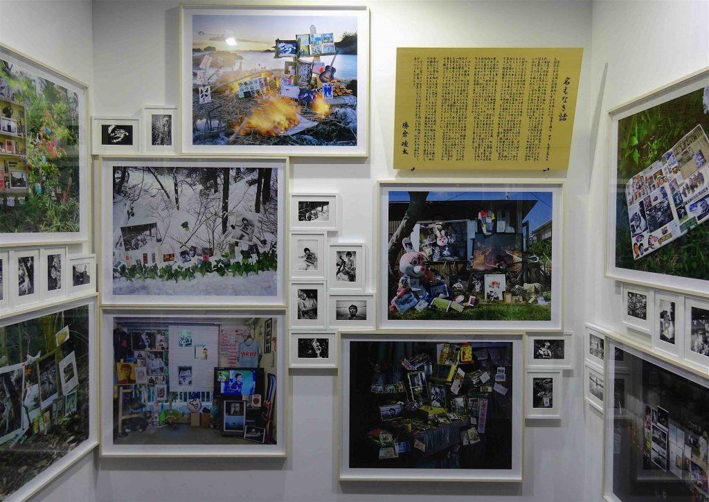 KATSUKURA Ryota 勝倉崚太 nap gallery