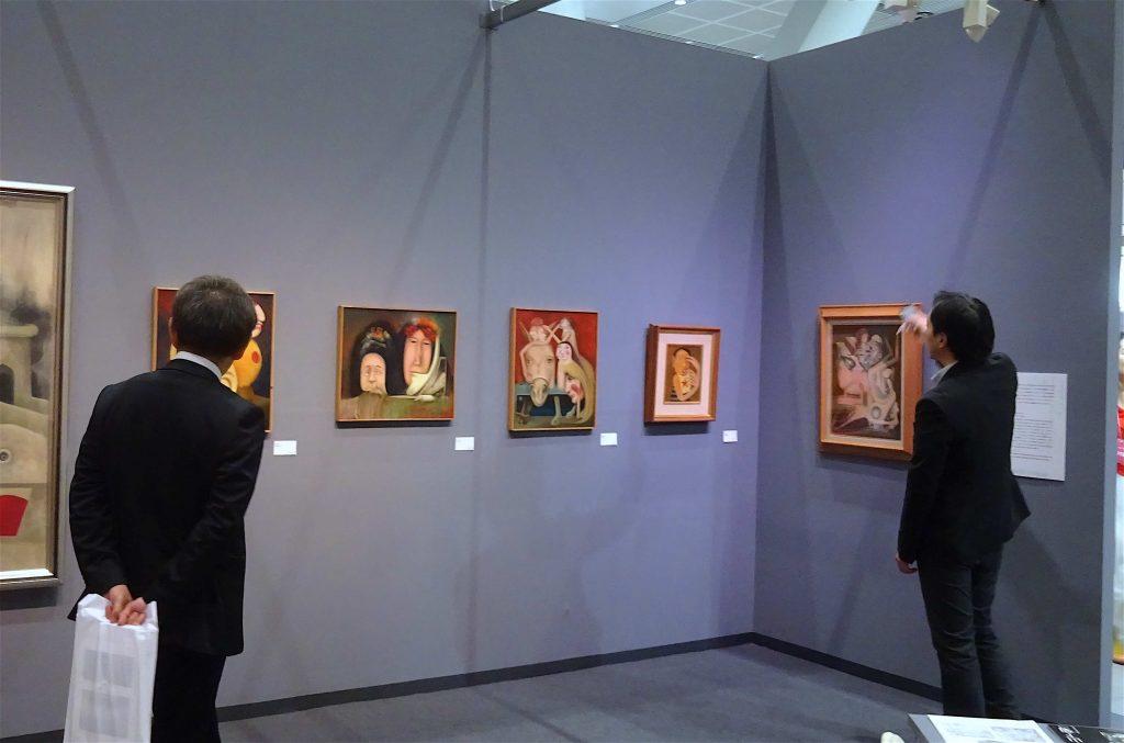 YAMASHITA Kikuji 山下菊二 Saihodo Gallery 彩鳳堂画廊