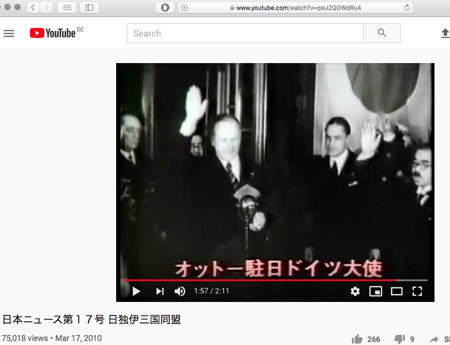 日本ニュース第17号 日独伊三国同盟