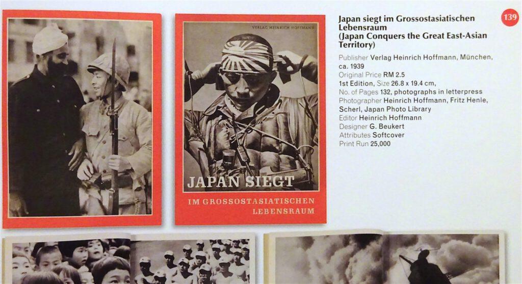 日独伊三国同盟ファシズムの本 Japan siegt im Grossostasiatischen Lebensraum 1941, published by Adolf Hitler's photographer H. Hoffmann