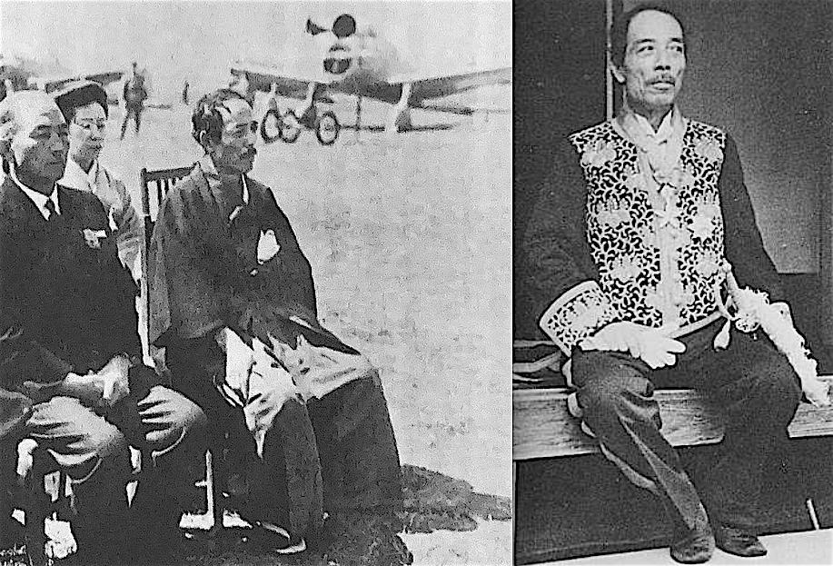 左:羽田飛行場で戦争画家横山大観 (横山大観号と名付けられた爆撃機) 右:大礼服姿 1941年 (aka 皇紀2601年、昭和16年)