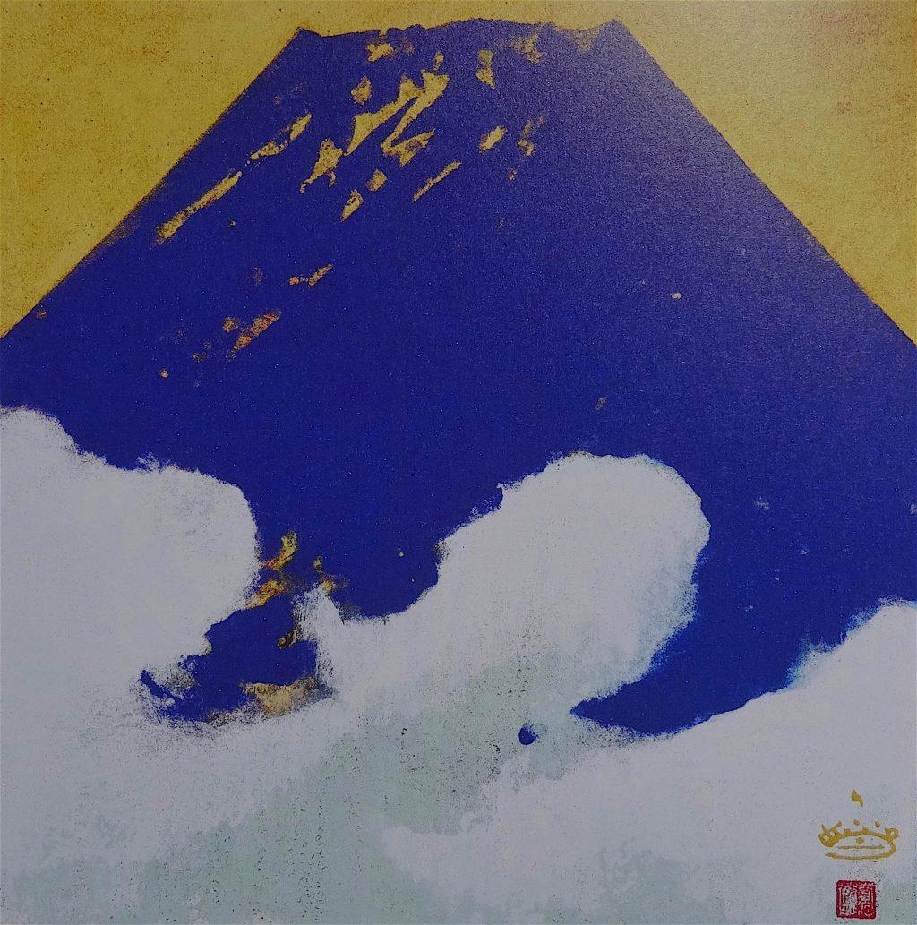 村上裕二・横山大観・村上・美術大鑑
