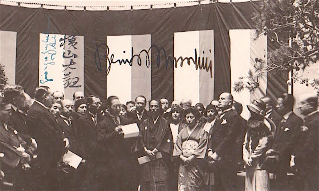 横山大観夫妻とベニート・ムッソリーニ、写真にサイン、1930年4月26日(aka 皇紀2590年、昭和5年)