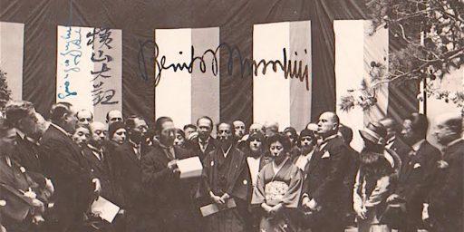 日独伊三国同盟ファシズム:横山大観とベニート・ムッソリーニ
