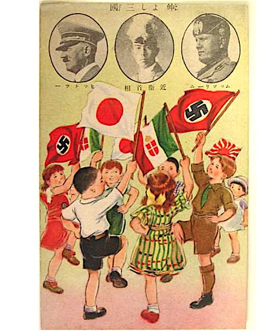 ヒトラーとムッソリーニと近衛首相の3人は「仲良し」とされた子供向けポスター
