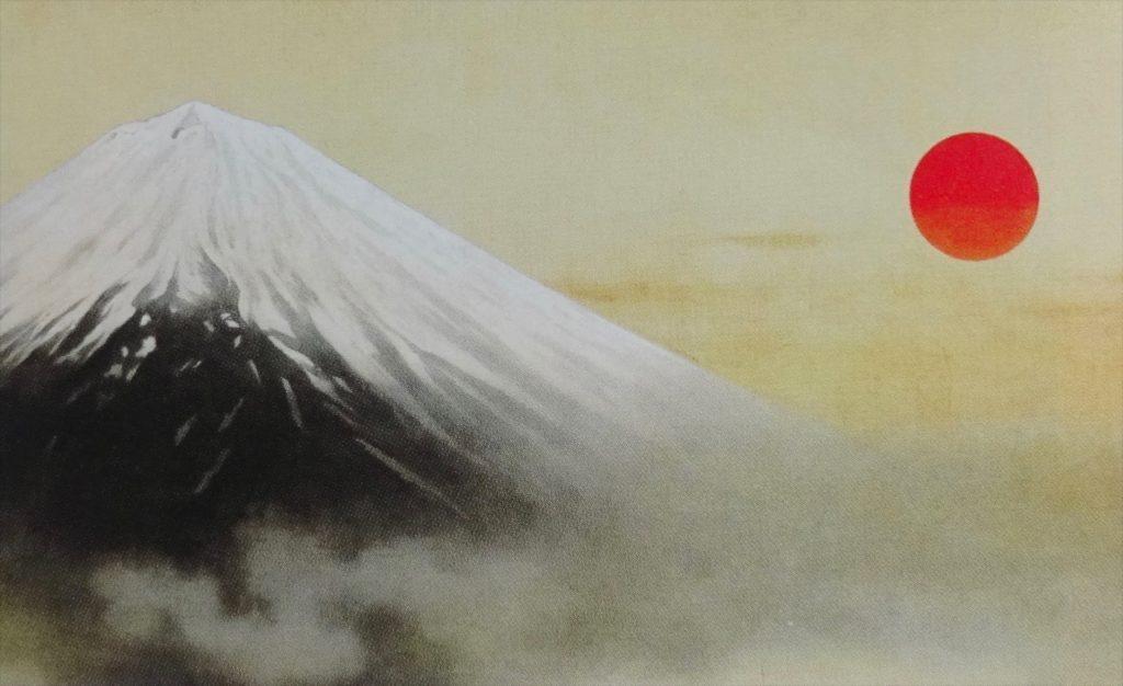 横山大観戦争画 横山大観画「日出処日本」1940 (昭和15)年、宮内庁三の丸尚蔵館蔵