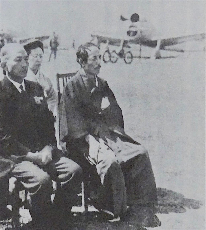 羽田飛行場で戦争画家横山大観 1941年 (aka 皇紀2601年、昭和16年) 横山大観号と名付けられた爆撃機