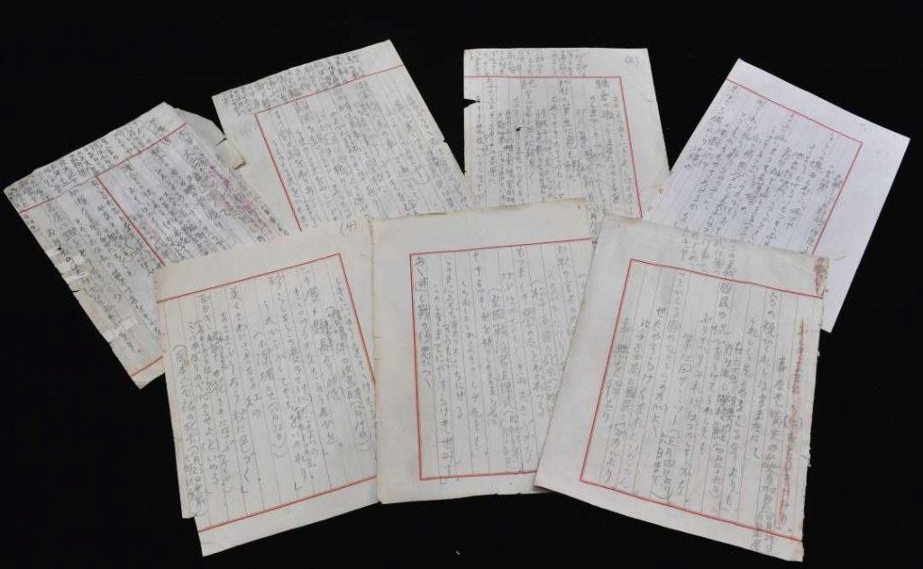 昭和天皇の和歌、1988年の終戦の日に寄せた歌
