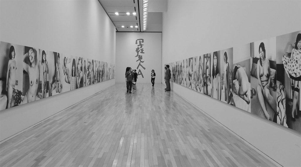 「荒木経惟 写狂老人A」@ 東京オペラシティ アートギャラリー