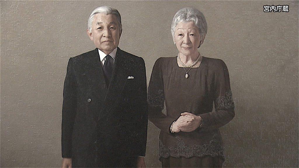 天皇、皇后両陛下の肖像画