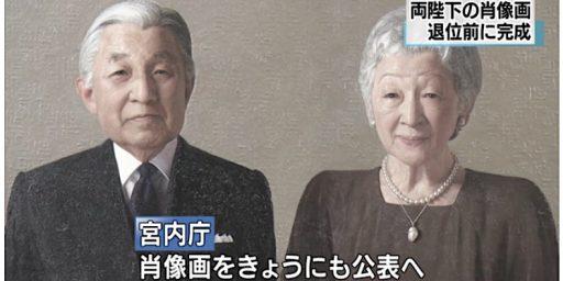 天皇皇后両陛下 初の肖像画
