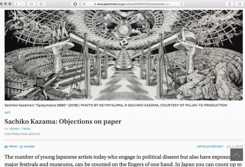 Sachiko Kazama Japan Times