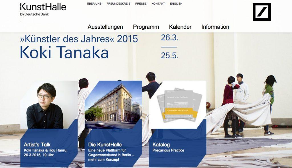 Tanaka @ DB website 2015:3