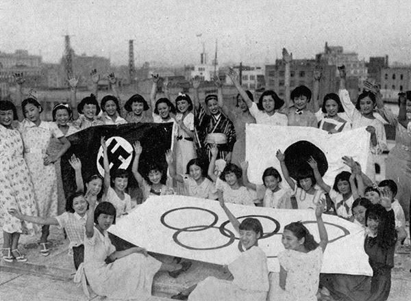 Tokyo 1940