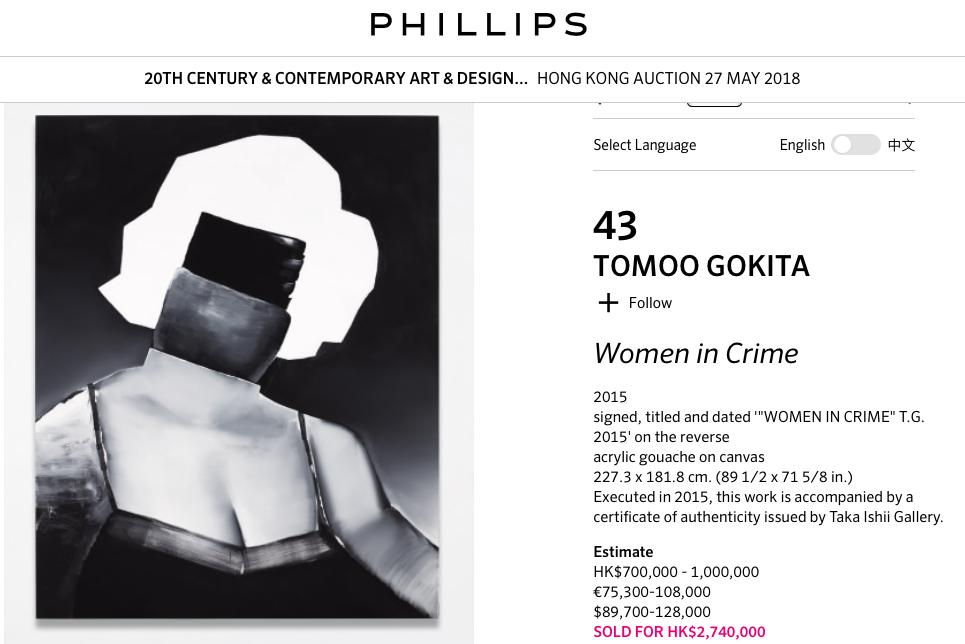 Tomoo Gokita @ Philipps Auction