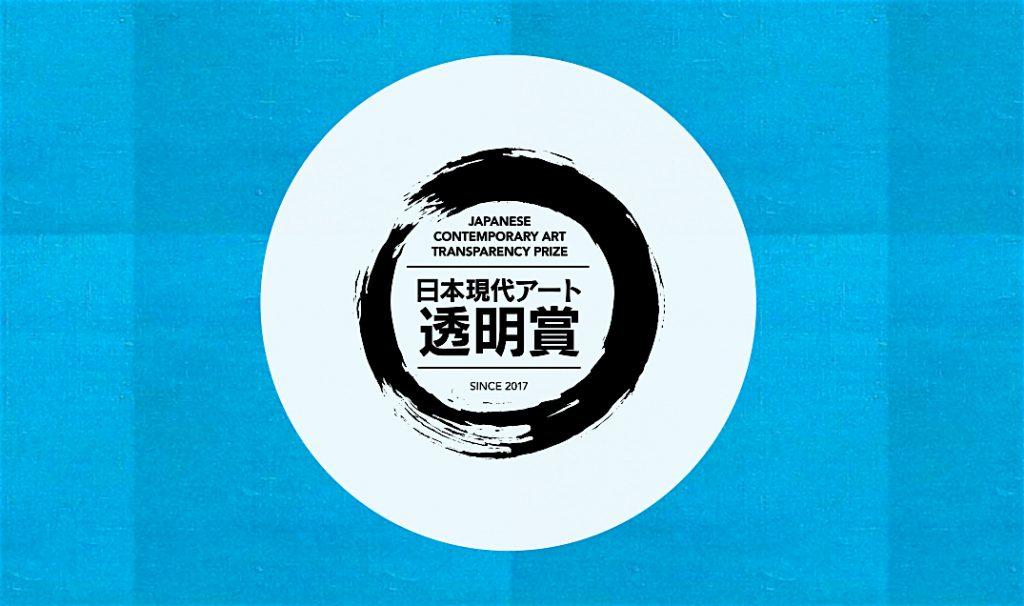 小泉明郎 KOIZUMI Meiro JCATP・小泉明郎 KOIZUMI Meiro JCATP