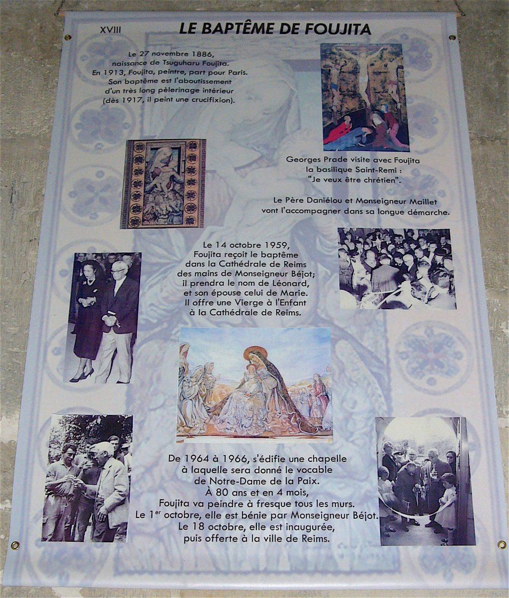 ランス・ノートルダム大聖堂で洗礼を受けるフジタ夫妻