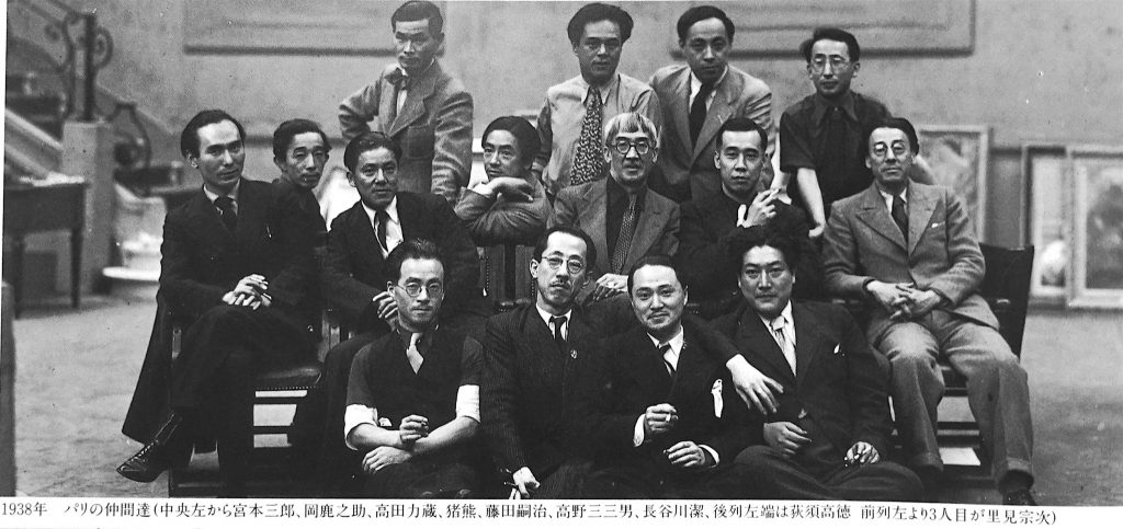 藤田嗣治・猪熊弦一郎 1939 パリ
