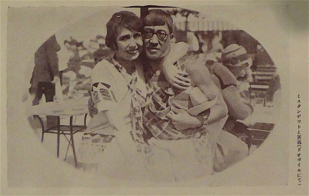 藤田嗣治・Léonard Foujitaとミスタンゲット・Mistinguett、Deauvilleドオヴィル 1927年