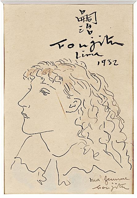 藤田嗣治作 Léonard Foujita ma femme Lima 1932