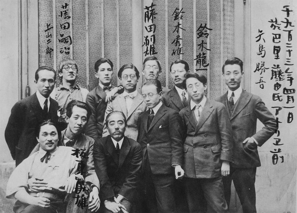 藤田嗣治-Léonard Foujita-1923