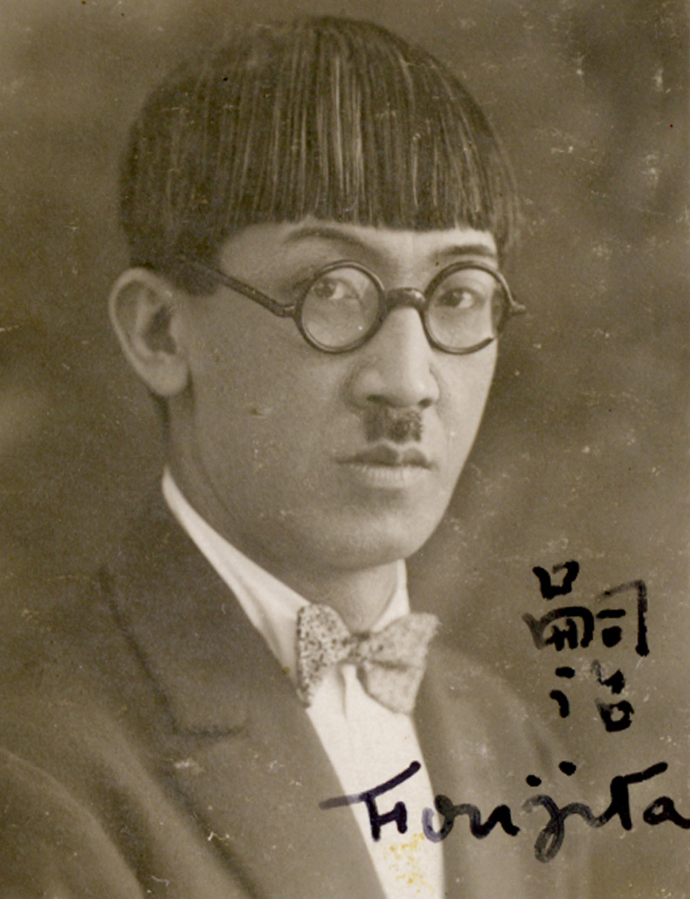 嗣治 Foujita 1922