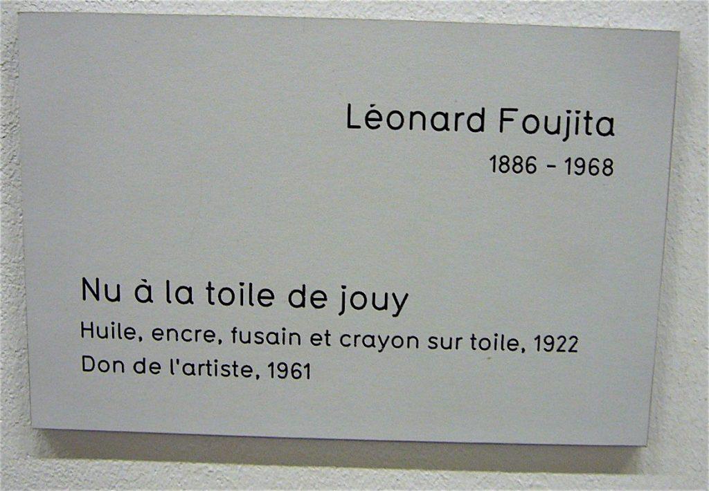 藤田嗣治-Léonard Foujita- Nu à la toile de jouy 1922 plate