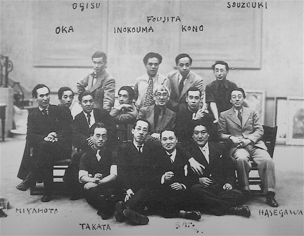 """Galerie Charpentier """"Exposition des artistes japonais à Paris"""" 1939"""