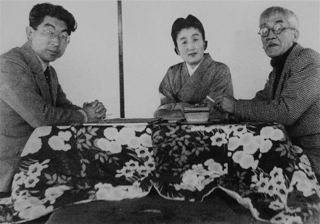 His Imperial Highnesses Prince Chichibu and Her Imperial Highness Princess Chichibu (Setsuko) with Leonard Tsuguharu Foujita in Tokyo, 1947