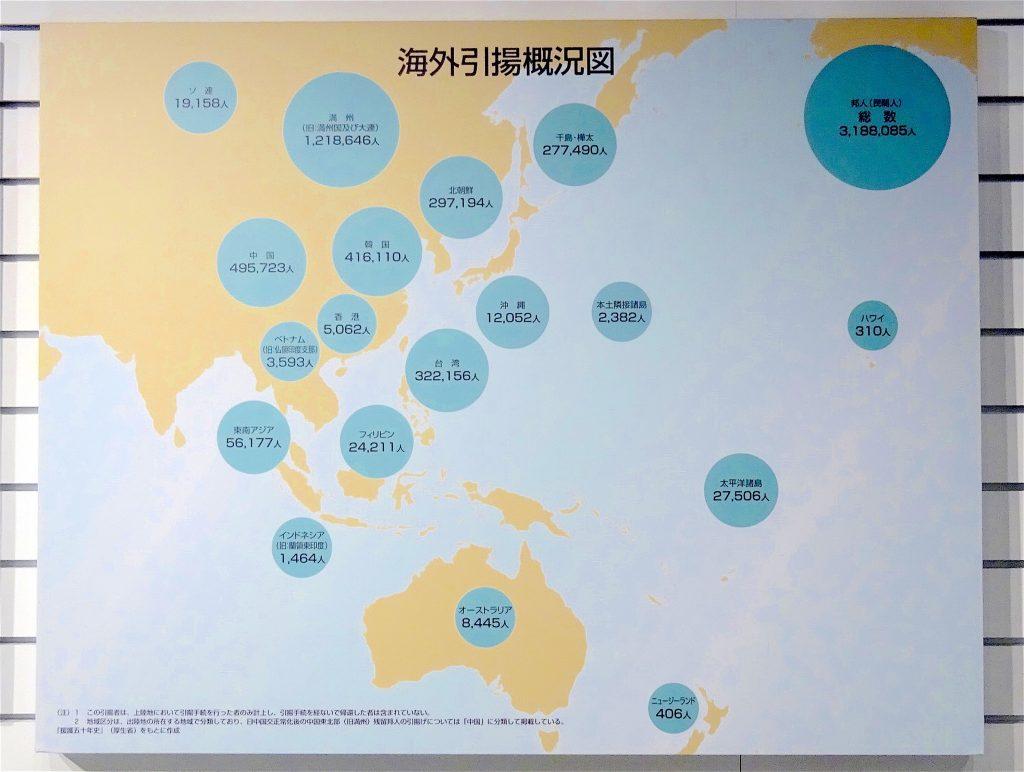 新宿・平和記念