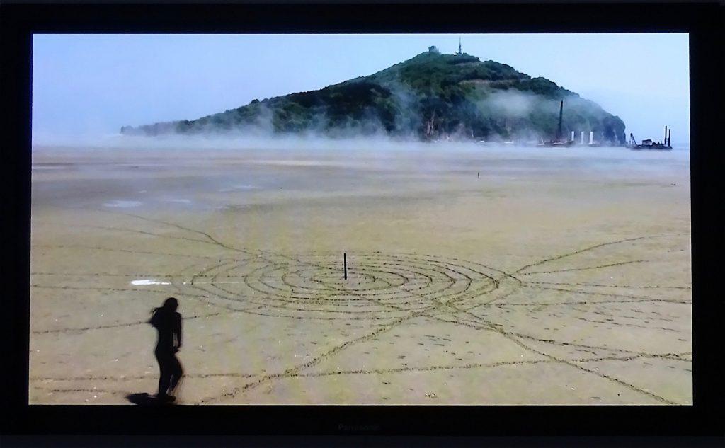 宇多村英恵個展「戦争と休日」資生堂