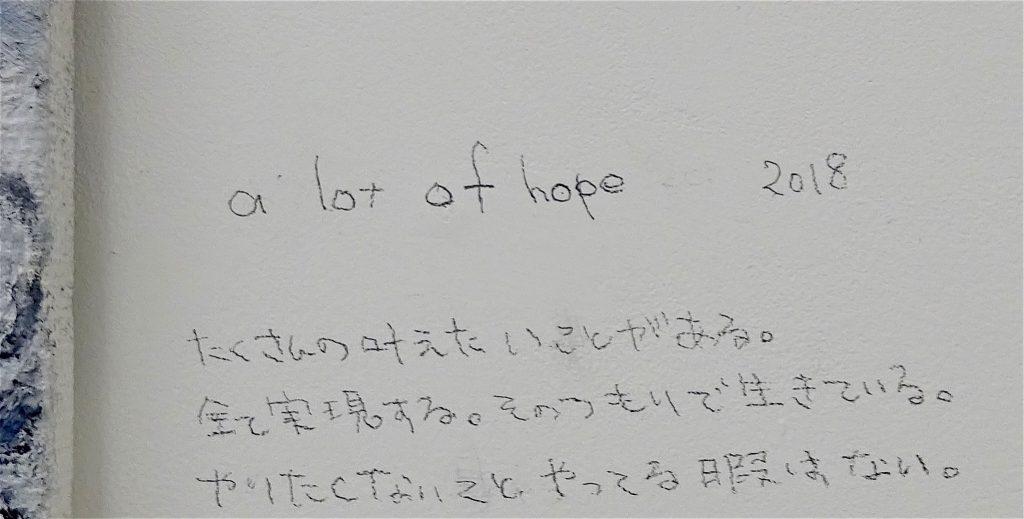 福村彩子 FUKUMURA Ayako 文1