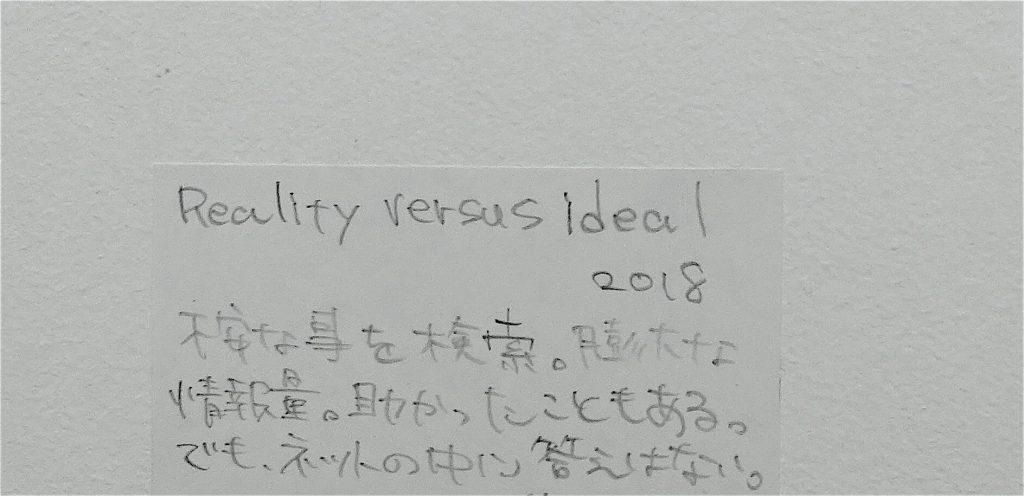 福村彩子 FUKUMURA Ayako 文3