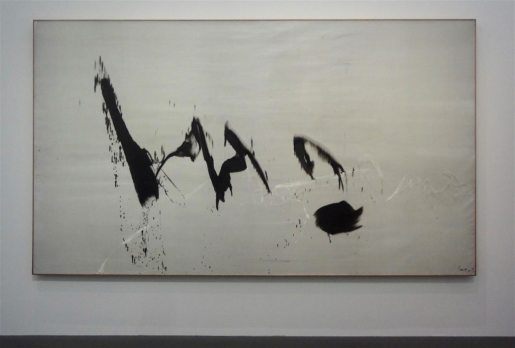 """Jean Degottex """"Aware II, 28.3.1961"""" 1961, Oil on canvas, Centre Pompidou, Musée national d'art moderne, Paris"""