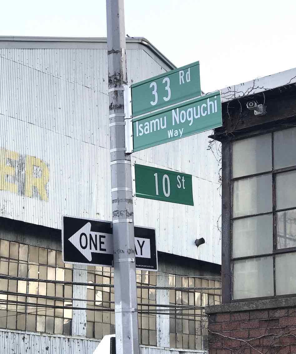 イサムノグチWay, NYC