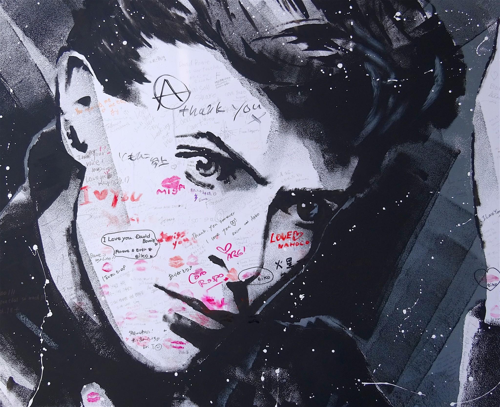 デヴィッド・ボウイ David Bowie 日本の展覧会