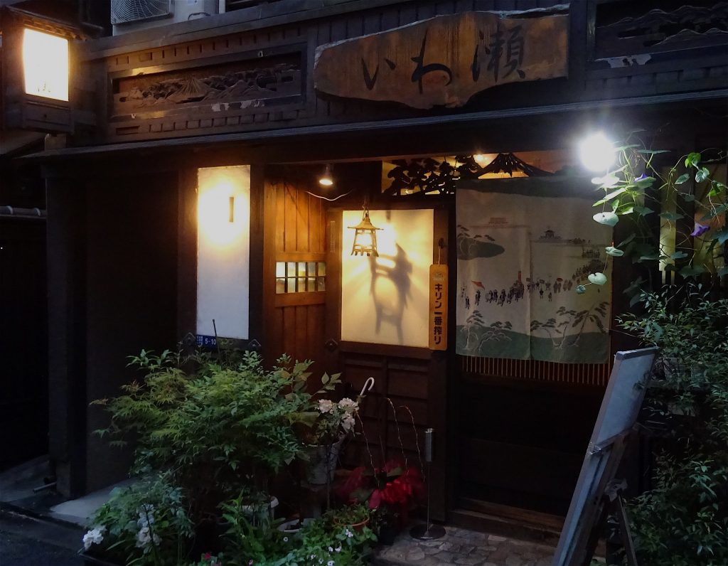 人形町 Ningyo-cho, Tokyo6
