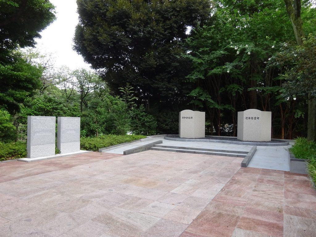 千鳥ケ淵戦没者墓苑、東京