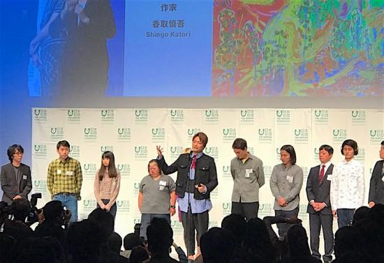 日本財団DIVERSITY IN THE ARTS 企画展 PR