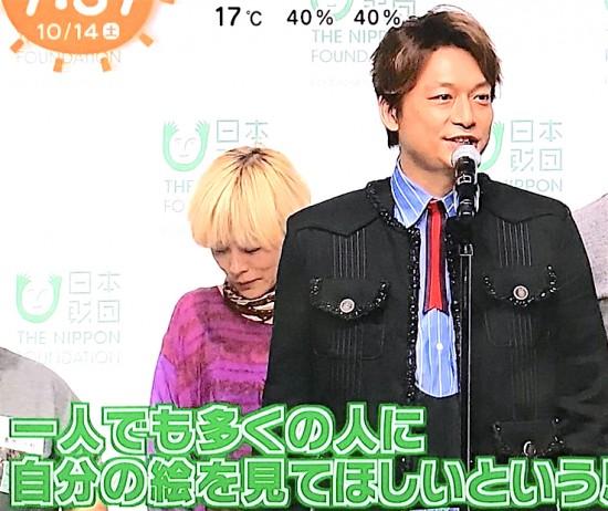 香取慎吾 PR