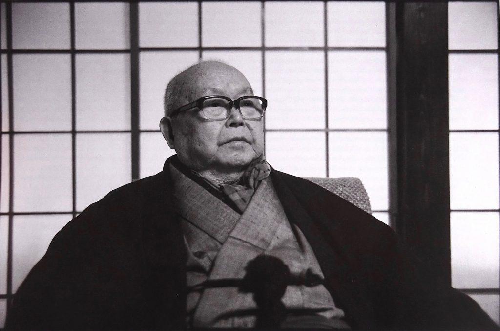 亜 真里男 「井伏 鱒二 IBUSE Masuji」1989