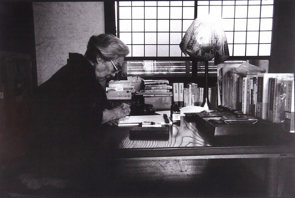 亜 真里男 「佐多 稲子 SATA Ineko」1989