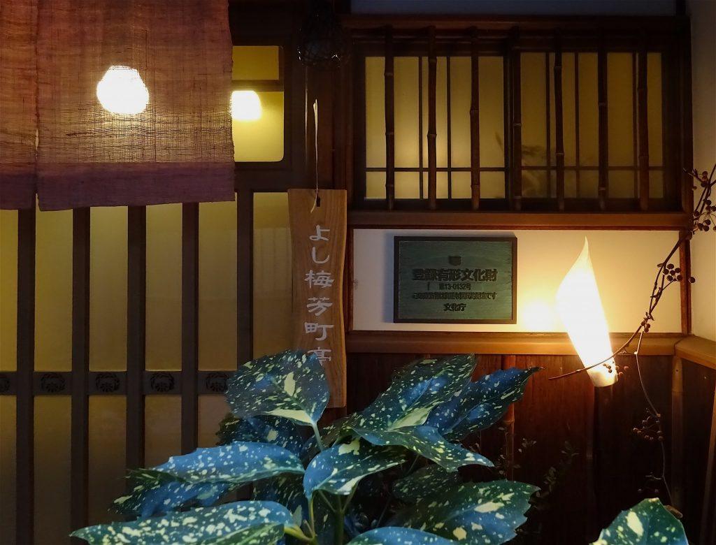 人形町 Ningyo-cho, Tokyo7