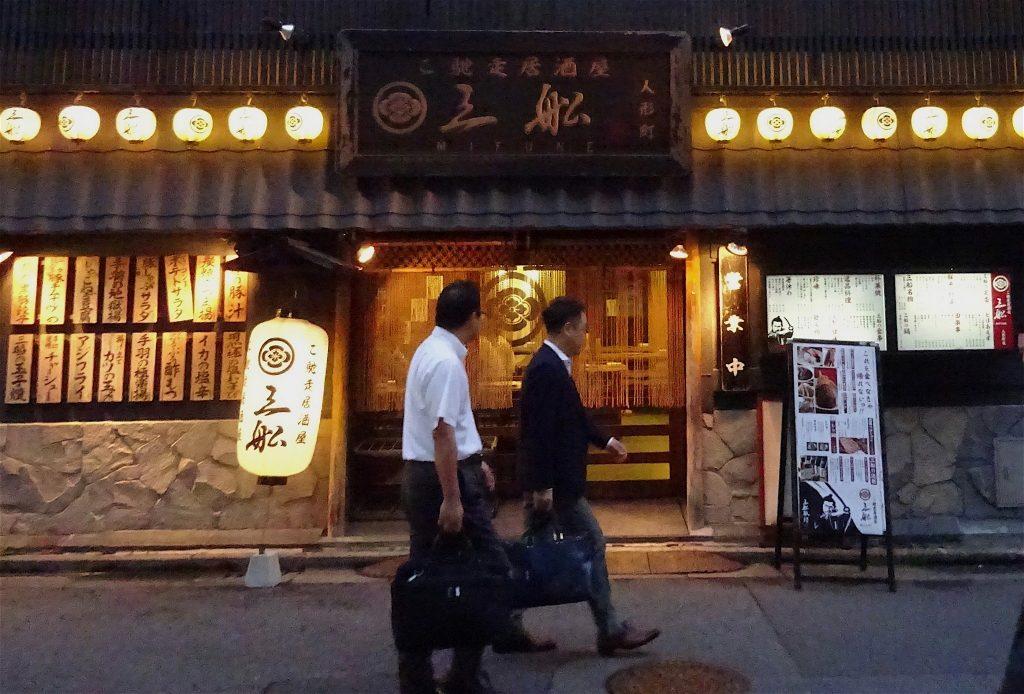 人形町 Ningyo-cho, Tokyo8