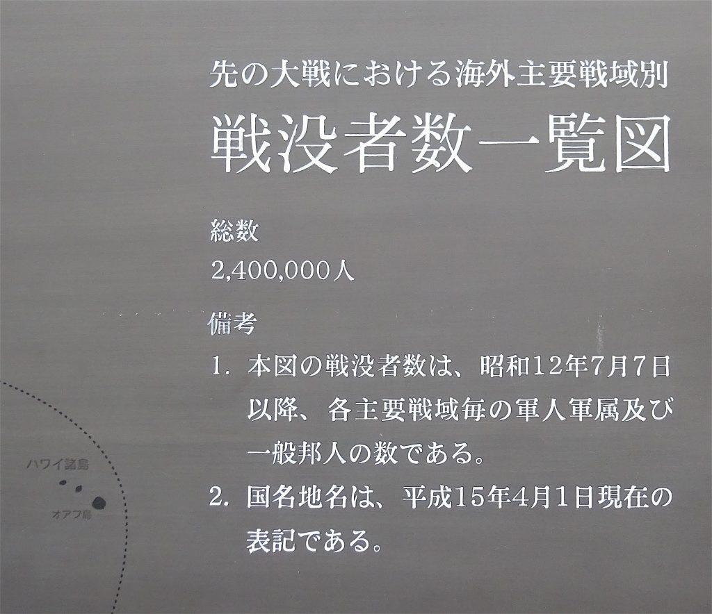 千鳥ケ淵戦没者墓苑、東京Chidorigafuchi National Cemetery