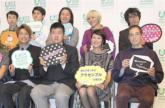 日本財団DIVERSITY IN THE ARTS 企画展